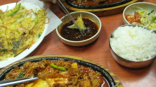 kachi-koreanfood